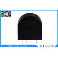Buy cheap DC 12V Pin Type Audio Sounder Piezo Transducer 32kHz 85dB Piezoelectric Sensors from wholesalers