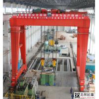Buy cheap MGE type 320T electric hoist double beam portal crane of Chinese manufacturers from Wholesalers