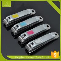 Quality Brushed Stainless Steel Pearl Nickel Plated Finger or Toe Nail Clipper wholesale