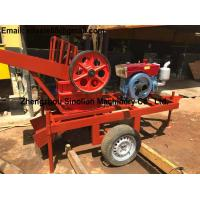 Factory price small mini portable laboratory lab diesel engine coal stone rock ore limestone jaw crusher machine