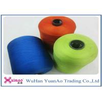 Buy cheap Spun High Tenacity Polyester Yarn , Colorful High Strength  Spun Yarn for Sewing from Wholesalers