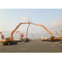 High Performance Long Reach Excavator Booms For Groundwork Construction