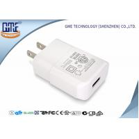 Buy cheap Intertek Pure White US Plug Wall USB Charger 5V 2A with One Port , Small Size from Wholesalers