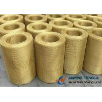 Buy cheap Brass Woven Wire Mesh With Selvage Edge/ Finished Edge/ Looped Edge from wholesalers