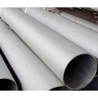Buy cheap Durable Seamless Stainless Steel Pipe ASTM A213 A269 from Wholesalers