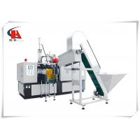 High Efficiency 20L PET Bottle Plant Machine Blowing Pressure 2.5 - 3.5Mpa