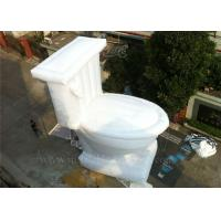 Custom White Inflatable Toilet Seat Versatile 7m Inflatable Closestool