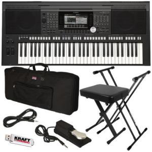 Buy cheap Yamaha PSR-S970 Arranger Workstation Keyboard STAGE ESSENTIALS BUNDLE from wholesalers
