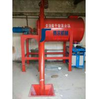 Buy cheap High Speed Dry Powder Mixer Machine Low Noise For Tile Grout Premix Powder from Wholesalers