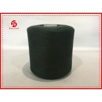 Buy cheap Polyester Ring Spun Yarn For Making Sewing Thread High Tenacity Polyester Yarn from Wholesalers