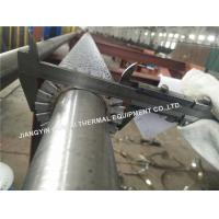 Buy cheap Seamless Carbon Steel Serrated Fin Tube/ Finned tubes With SA335 P11 Tube Material from wholesalers