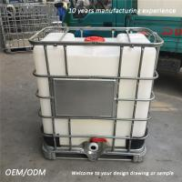 Buy cheap White and black 1000 litre ibc liquid shipping container from Wholesalers