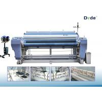 Quality Fabric Weaving Water Jet Powered Loom Machine Plain Weaving Construction wholesale