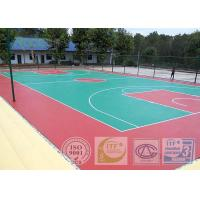 Buy cheap Water Base Rubber Basketball Court Outdoor Floor Easy Installation High Performance from Wholesalers