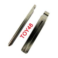 Buy cheap Toyota TOY48 car key blade / car key shell from wholesalers