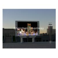 Quality 5500 CD Brightness P12 Outdoor Advertising LED Display With 2R1G1B wholesale