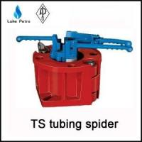 Buy cheap API 8C 100 ton manual tubing/casing spider from wholesalers