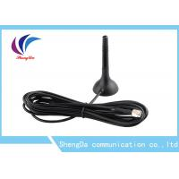 Buy cheap 4G LTE Indoor Omni Directional Antenna 3G / GSM  Mini Intergrative Wideband from wholesalers