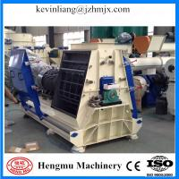 Buy cheap With high reputation ring die feed mill for animal with CE approved for long life service from wholesalers