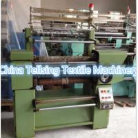 good quality tellsing used crochet machine for cowboy,shoe,leather,garments