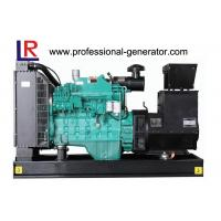 Buy cheap 1500RPM / 1800RPM 24kw 30kVA Diesel Generator with 4 - Cylinder Cummins Engine from Wholesalers