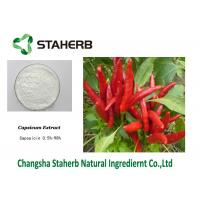 Buy cheap Capsaicin 1%-95% Standard Reference Materials Capsicum Annuum Extract from wholesalers