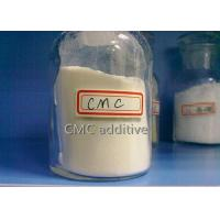 Quality CMC-HV Fluid Loss Additive For Water Based Drilling Fluids CAS NO.9004-32-4 wholesale