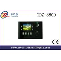 Buy cheap Standard TCP / IP waterproof Face Recognition Access Control software from Wholesalers