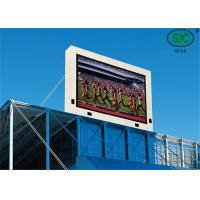 Buy cheap P16 Outdoor Waterproof RGB LED Display For Football Stadium Advertising  16 * 16mm from Wholesalers