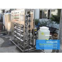 Buy cheap Durable Deionized Water Treatment Plant And Equipment Industrial UF Filter from Wholesalers