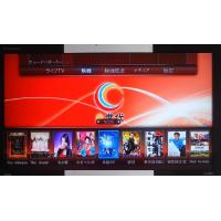 Buy cheap Popular movies online and Japanese Guangshidai iptv box from Wholesalers