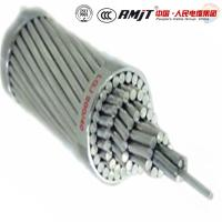 Buy cheap ACSR cable conductors bare acsr conductor sizes acsr rabbit conductor from Wholesalers