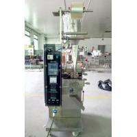 Buy cheap Stainless Steel 304 Spices / Salt Granule Packaging Machine Automatic from Wholesalers