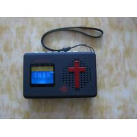 Buy cheap Black  creative OLED MP3 Display / music player review with bible broadcast , FM from Wholesalers