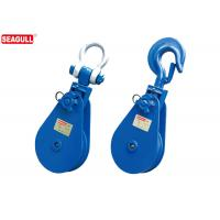 Buy cheap Seagull or OEM 85-Ton Heavy duty snatch block / sheave block pulley from Wholesalers
