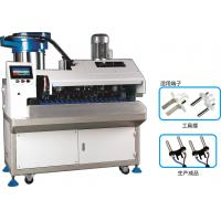 Buy cheap Update European Plug Inserts Automatic Wire Crimping Machine For 2 Core Round Cable from wholesalers