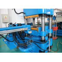 Buy cheap 75KW Rubber Pressing Molding Plate Vulcanizing Machine Dual Motors 400 Ton Quick Clamping Cylinder from wholesalers