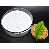 China White Kidney Bean Natural Weight Loss Powder 85085 22 9 C12H14 N2 O2 on sale