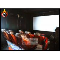 Buy cheap Popular 5D Movie Theatre with Luxury Electric 5D Cinema Chair from Wholesalers