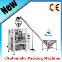 China Powder Packing Machine Powder Packaging Machine on sale