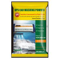 China Car Wash Powder OPS Concentrated Car Wash Detergent Wipe Free Car Wash Shampoo on sale