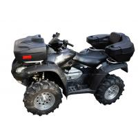 Buy cheap Yamaha 4 Stroke 493CC ATV Four Wheeled Motorcycles With Single Cylinder Water Cooled from Wholesalers