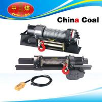 Buy cheap ATV winch4000lbselectric winch from Wholesalers
