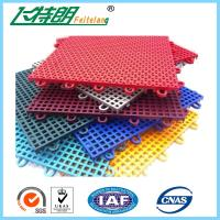 Buy cheap External Rubber Matting Sports Court Exercise Flooring Arch - Shape from Wholesalers