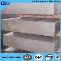 Chinese Supplier DIN 1.2316 Plastic Mould Steel Plate