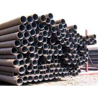 China api-5ct oil pipe on sale