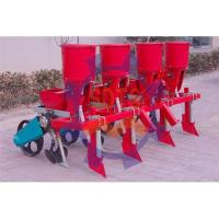 Buy cheap Corn seeder and fertilizer from Wholesalers