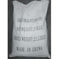 Buy cheap Sodium Gluconate, Industrial Grade, Concrete Admixture, Concrete Retarder, White Fine Powder, Factory Price from wholesalers