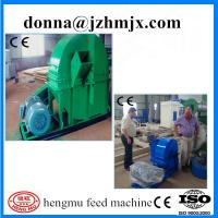 Buy cheap Hengmu ISO approved wood pellet machine from Wholesalers