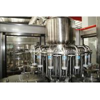 Buy cheap Plastic Bottle Hot Filling Machine 3 In 1 For Fruit Juice Processing from Wholesalers